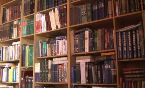 Počinje sa radom bruska biblioteka