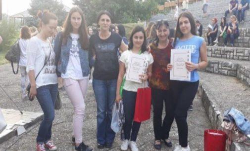 Uspeh bruskih osnovaca na državnom takmičenju u Tršiću