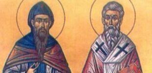 Danas je praznik Svetog Kirila i Metodija