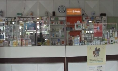 Preporuka farmaceuta u letnjem periodu