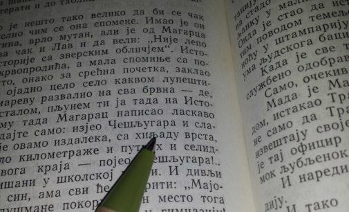 Sutra se obeležava Svetski dan pismenosti