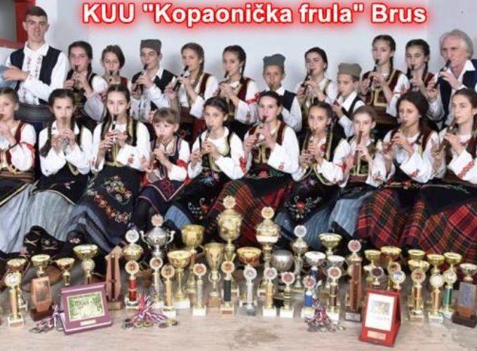 """Koncert tradicionalne muzike u organizaciji KUU """"Kopaonička frula"""""""