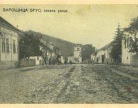 """Bruski spomenar – Crkva """"na Brusu"""""""