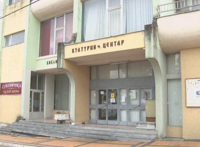 Dozvoljen početak rada bioskopa i pozorišta