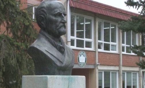 "Obeležavanje 170 godina OŠ ""J.J.Zmaj"""