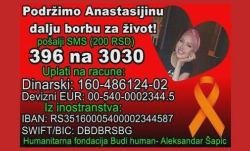 Koncert za pomoć Anastasiji Gavrilović