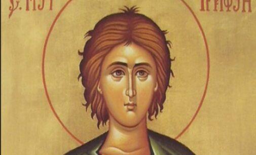 Danas proslavljamo Svetog Trifuna