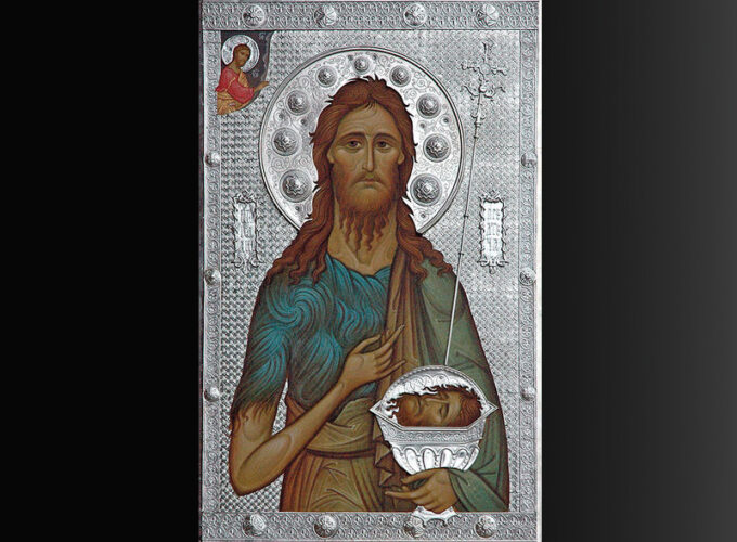 Danas praznujemo Usekovanje glave svetog Jovana