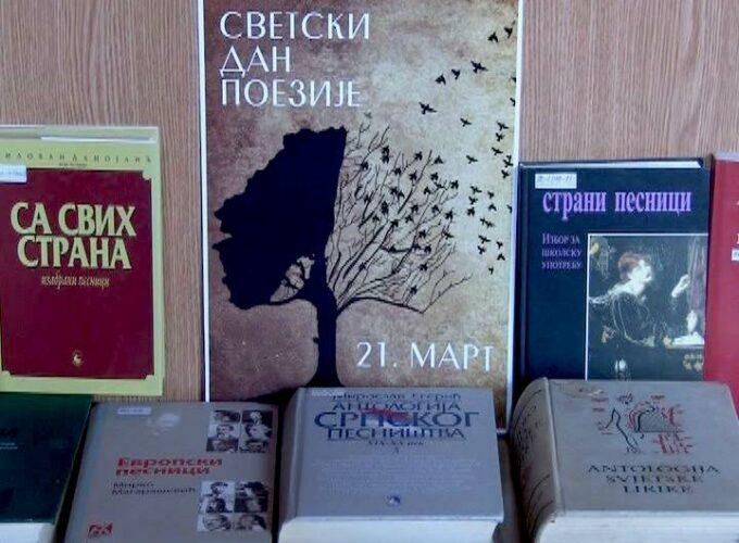 Međunarodni dan poezije