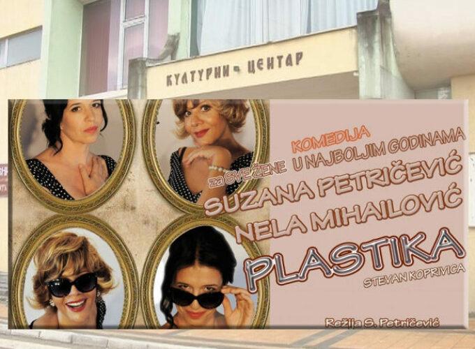 "Pozorišna predstava ""Plastika"""