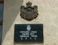 Saopštenje za javnost o broju obolelih od Covida-19 na teritoriji opštine Brus