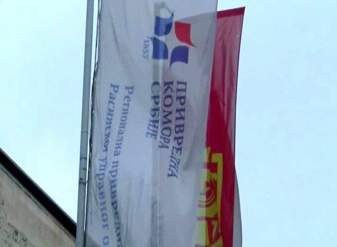 """""""Zelena mreža održivih rasadnika Srbije"""" u PKS RPK Kruševac"""