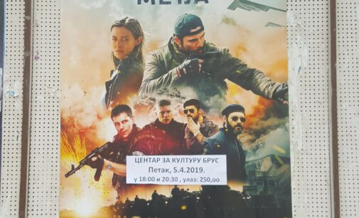 """Balkanska međa"" u bruskom bioskopu"