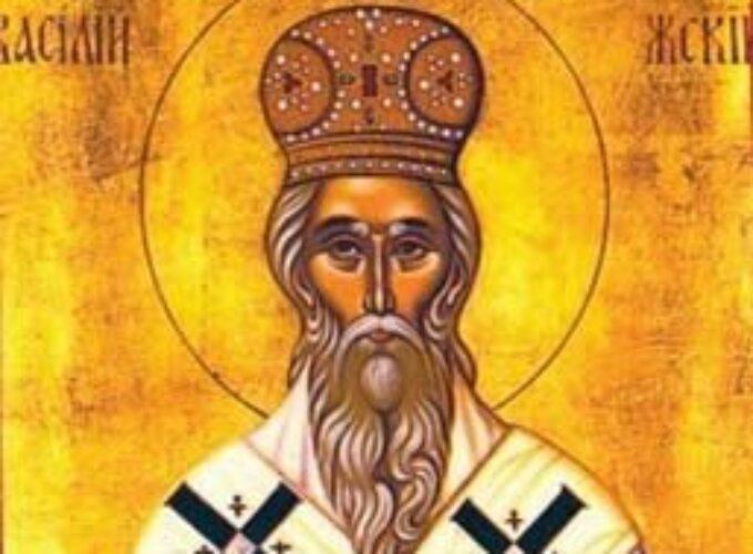 Danas praznujemo  Svetog Vasilija Ostroškog Čudotvorca