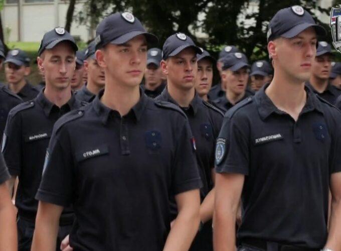 Raspisan konkurs za upis polaznika Centra za osnovnu policijsku obuku