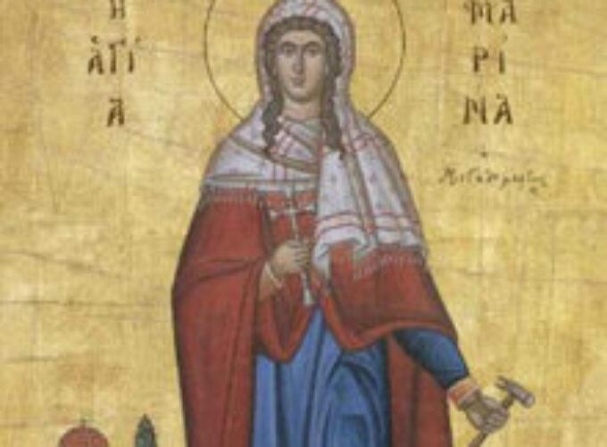 Danas proslavljamo Ognjenu Mariju