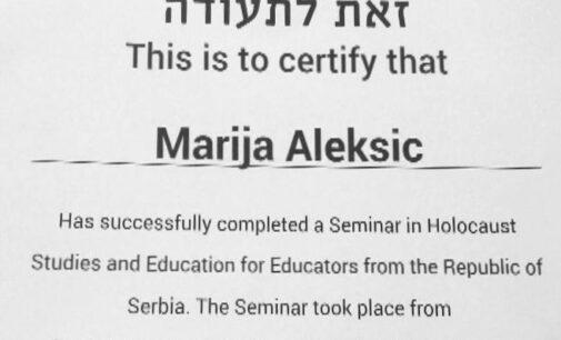 Marija Aleksić među učesnicima  Međunarodne škole za studije Holokausta Jad Vašema u Jerusalimu