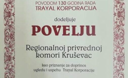 Povelja Trajal korporacije  Regionalnoj privrednoj komori Kruševac