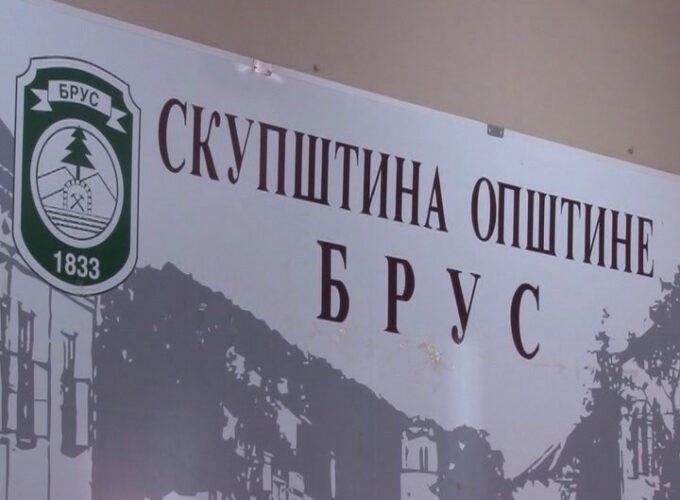 Za petak 16. avgust zakazana 23. redovna sednica SO Brus