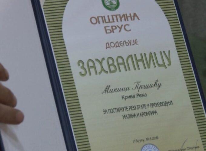 Mikica Pršić dobitnik nagrade za doprinos  u proizvodnji maline i krompira