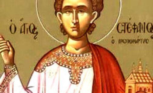 Danas slavimo Svetog Stefana