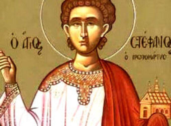 Danas proslavljamo prenos moštiju Svetog Stefana