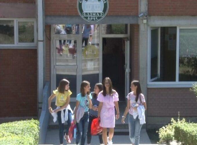 Obaveštenje o letnjem raspustu za učenike osnovnih i srednjih škola