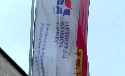 PKS RPK Kruševac – Program promocije preduzetništva i samozapošljavanja