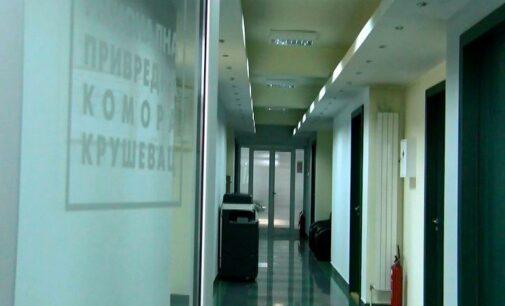 """RPK: Panel na temu """"Žensko preduzetništvo – promocija i podsticaj""""  04. marta"""
