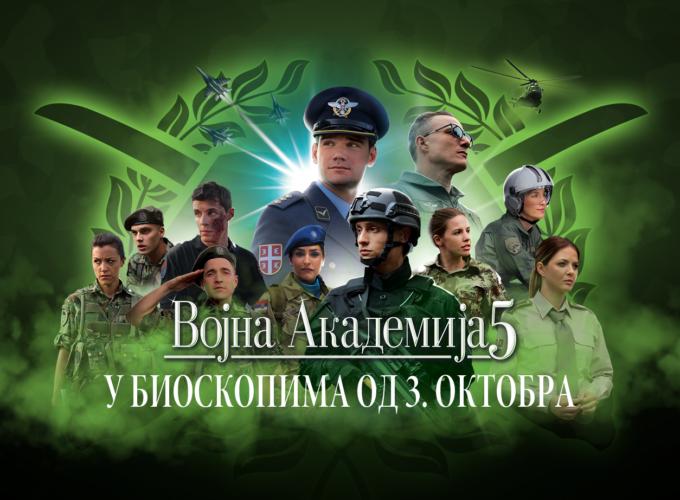 Vojna Akademija 5 u bioskopu Centra za kulturu