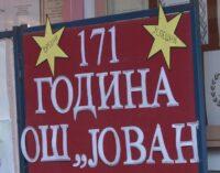 """U susret Svečanoj akademiji O.Š. """"J.J.Zmaj"""""""