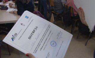 Sertifikovana preduzetnička obuka u Srednjoj školi u Brusu