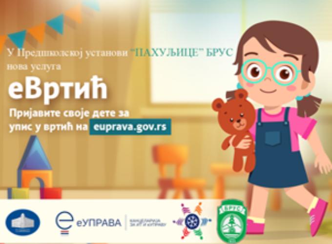 """Od 1. aprila elektronski upis dece u PU """"Pahuljice"""""""