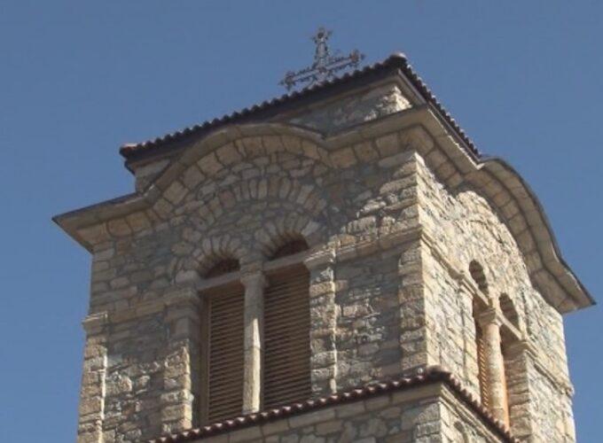 Saopštenje za javnost Svetog Arhijerejskog Sinoda
