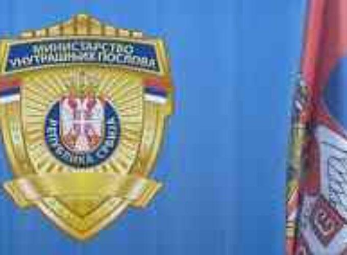 Iz MUP-a Srbije – Šalteri Uprave za upravne poslove neće raditi