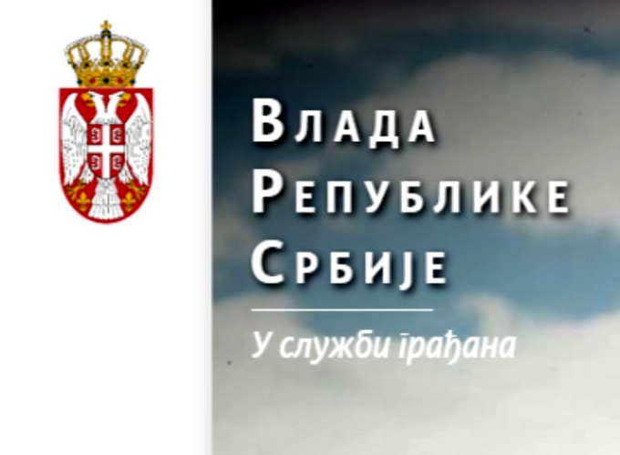 Počinje primena ekonomskog paketa mera Vlada Srbije