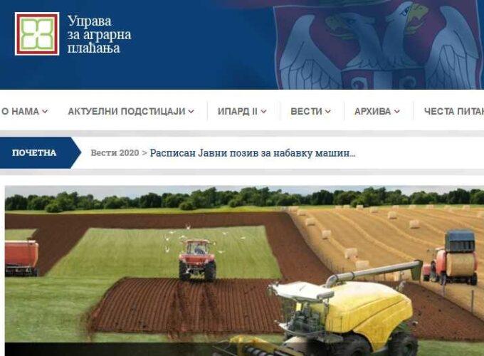 Raspisan Javni poziv za nabavku mašina i opreme u biljnoj proizvodnji u 2020. godini