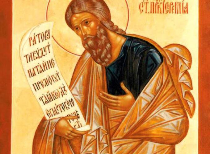 Danas proslavljamo svetog proroka Jeremiju