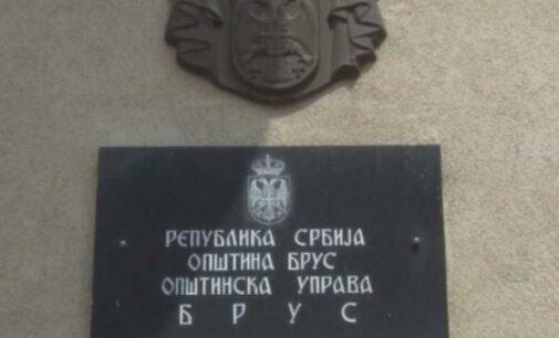 Održana XX sednica Štaba za vanredne situacije opštine Brus