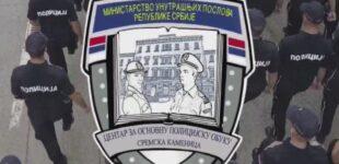 MUP raspisao konkurs za upis polaznika Centra za osnovnu policijsku obuku