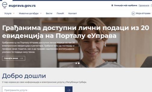 Portal eUprava – podaci na jednom mestu
