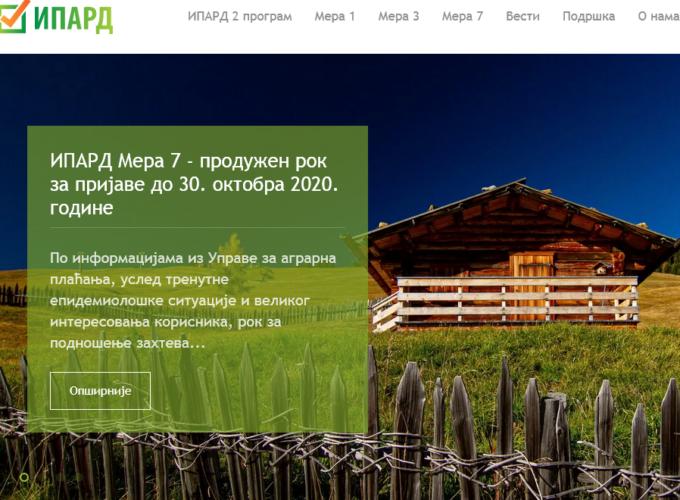 Produžen rok za IPARD podsticaje u oblasti seoskog i ruralnog turizma