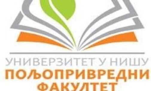 Drugi upisni rok na Poljoprivrednom fakultetu u Kruševcu