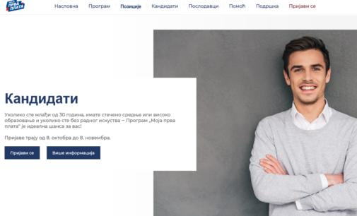 """O realizaciji programa """"Moja prva plata"""" govori PR NSZ Kruševac Ana Bacić"""