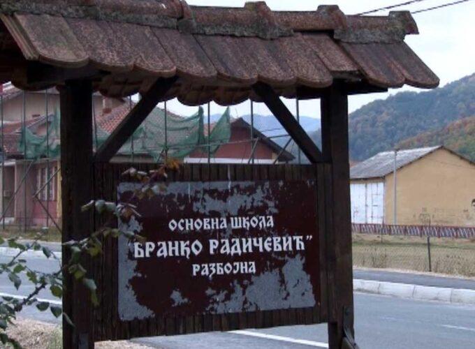 """Obuka predstavnika Udruženja Učeničkih zadruga u OŠ """"Branko Radičević"""""""