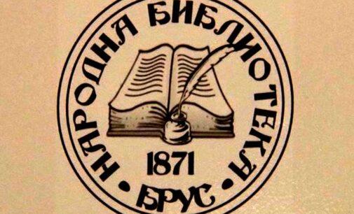 Najčitanije knjige u Narodnoj biblioteci Brus