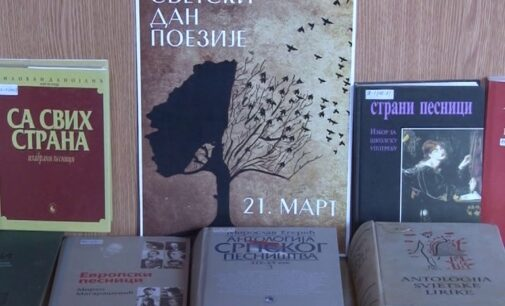 Danas je Svetski dan poezije