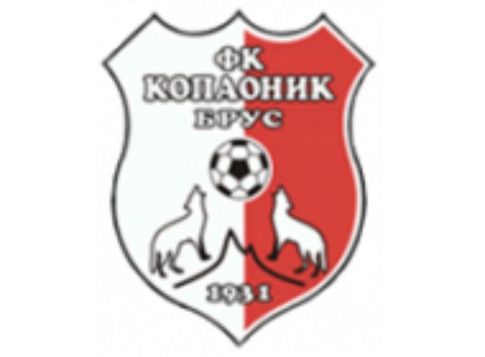 FK Kopaonik obeležio  90 godina postojanja i rada