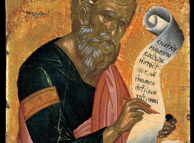 Danas proslavljamo Svetog Jovana Bogoslova