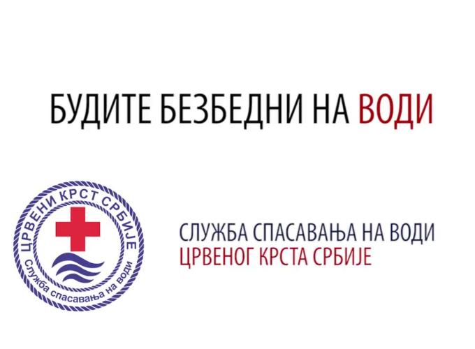 Crveni krst Brus u subotu obeležava Svetski dan prevencije utapanja